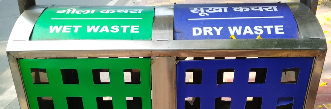 Dry and Wet Waste Management